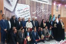 کسب سه رتبه برتر جشنواره مطبوعات خراسان جنوبی توسط خبرگزاری مهر