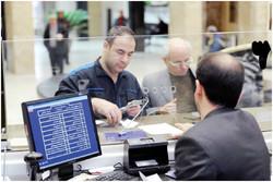 آغاز اجرای عملیات بانکداری باز در نظام بانکی/کیفیت خدمات بانکی افزایش مییابد