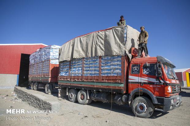 Mahirud Border Market
