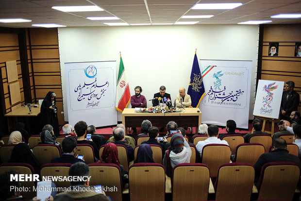 37th Fajr Film Festival press conference