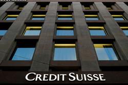 دستگیری ۳ بانکدار کردیتسوئیس به علت کلاهبرداری ۲ میلیارد دلاری