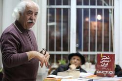 غلبه بیانگری بر فرم در شعر جوانان امروز ایران