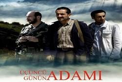 Azerbaycan yapımı film Bulgaristan'da gösteriliyor