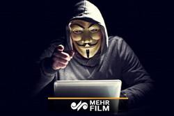 هکرها چگونه به اطلاعات شخصی دسترسی پیدا میکنند؟