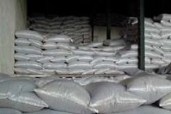 بیش از یک تن چای خارجی قاچاق در زاهدان کشف شد