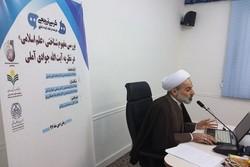 نقد مفهوم شناختی «علم اسلامی» در نظریه آیت الله جوادی آملی