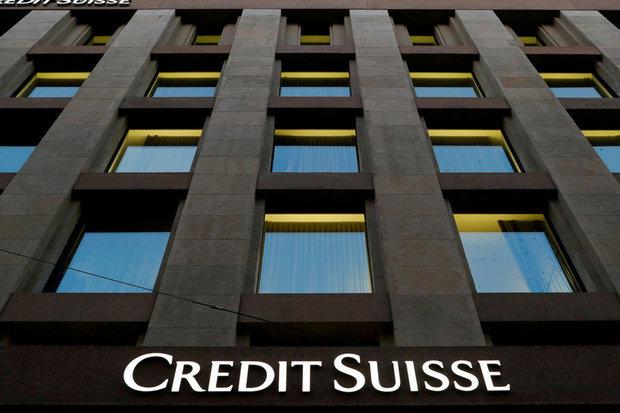 بانک کردیت سوئیس: اقتصاد آلمان به ضعف بزرگ اروپا تبدیل شده است