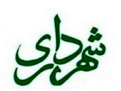 «حسین موسوی» شهردار شهر ملارد شد