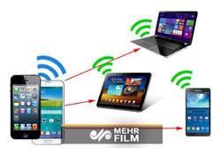 WiFi ile simkarta ihtiyaç duymadan internete bağlanın!