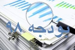 انتخاب اعضای هیئت رئیسه کمیسیون تلفیق بودجه ۹۸/ تاج گردون رئیس کمیسیون شد