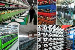 ۸۰ واحد نساجی تولیدی در زنجان فعال است