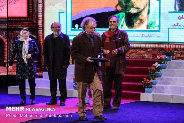 5th Musicema Awards in Tehran