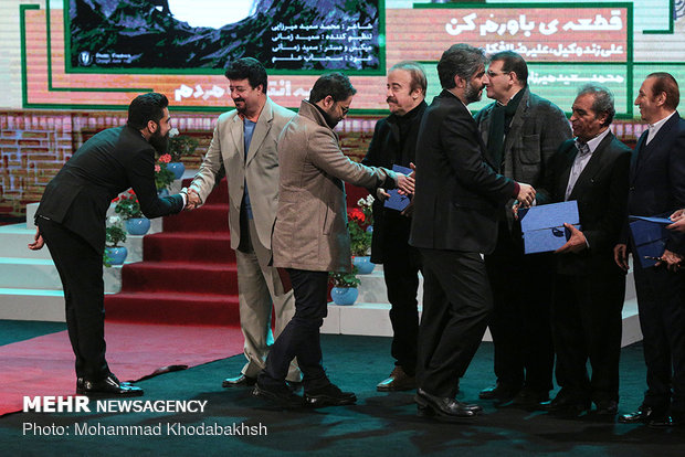 5th Musicema Awards in Tehran