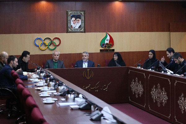 ابهام در میزبانی ایران برای اجلاس کمیسیون ورزشکاران IOC