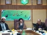 برگزاری هشتمین سال طرح آرامش نوروزی/۴۰۰ کمپ اقامتی برای زائران
