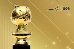 جوایز گلدنگلوب ۲۰۱۹ به چه کسانی رسید؟