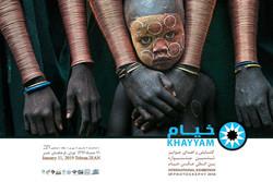 """افتتاح معرض """"خيام"""" الدولي السادس للصور"""