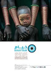 Khayyam International Exhibition of Photography