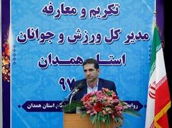 تلاش برای افزایش شمار ورزشکاران بیمهشده استان همدان