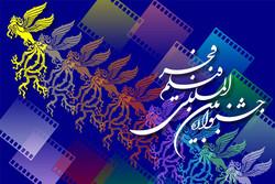کرمانشاه میزبان جشنواره فیلم فجر میشود