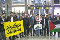 استقبال دانشجویان بسیجی دانشگاه امام صادق (ع) از «آرین غلامی»