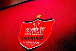 توضیح باشگاه پرسپولیس در مورد شکایت مجری اسپانسری