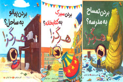 "This combination photo shows the front covers of three books from Elise Parsley's series ""Magnolia Says Don't"" published in Persian."
