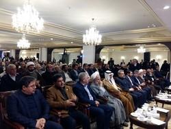 آغاز همایش معرفی فرصتهای سرمایهگذاری کرمانشاه در تهران