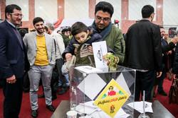 اکران مستند «سازمان» در جشنواره فیلم عمار