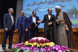 تکریم و معارفه استاندار فارس