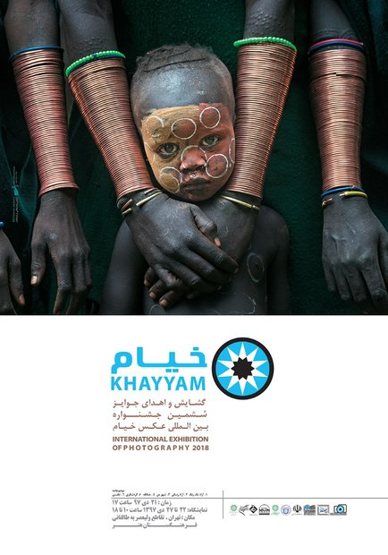 Khayyam Intl. Exhibition of Photography to open on Friday