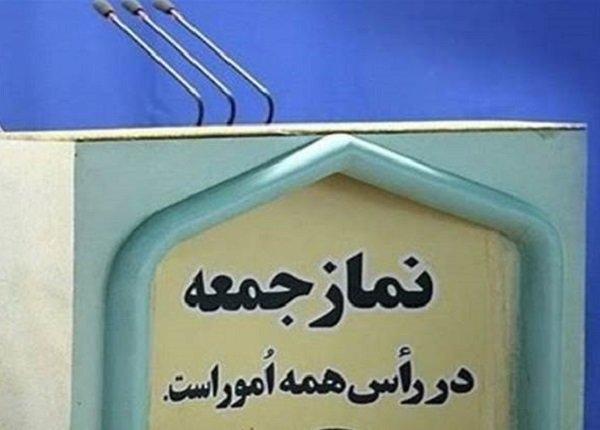 نماز جمعه نماد وحدت و قدرت مسلمانان است