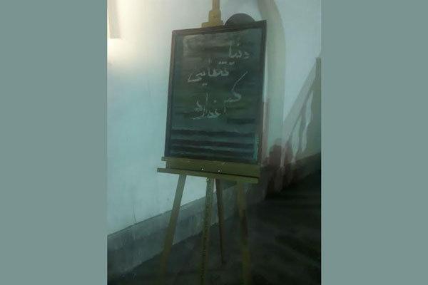 برگزاری افتتاحیه مردمی «دنیا تنهایی کم ندارد» در موزه سینما