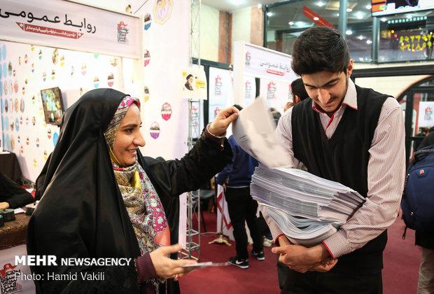 اکران مستند سازمان در جشنواره فیلم عمار