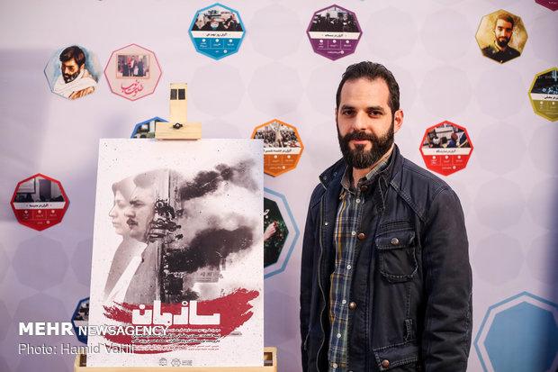 """""""Örgüt"""" belgesel filmi seyircilerle buluştu"""