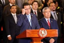 گواتمالا نمایندگی کمیسیون مبارزه با فساد سازمان ملل را تعطیل کرد