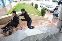 عدالت اسلامی،تنها پناه معلولان است