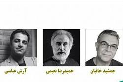 معرفی داوران بخش مسابقه نمایشنامه نویسی جشنواره اکبر رادی