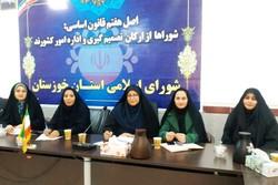 مجمع مشورتی بانوان شوراهای اسلامی استان خوزستان آغاز به کار کرد