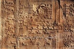 ۱۹۰۰ اثر به دبیرخانه جشنواره «شبدیز» ارسال شد