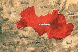 کشته شدن شماری از مزدوران وابسته به آل سعود در استان البیضاء