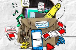 جشنواره ملی دانش آموزی «رسانش» در استان مرکزی برگزار می شود