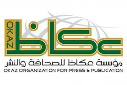 حمله هکرها به پایگاه اینترنتی دو روزنامه سعودی