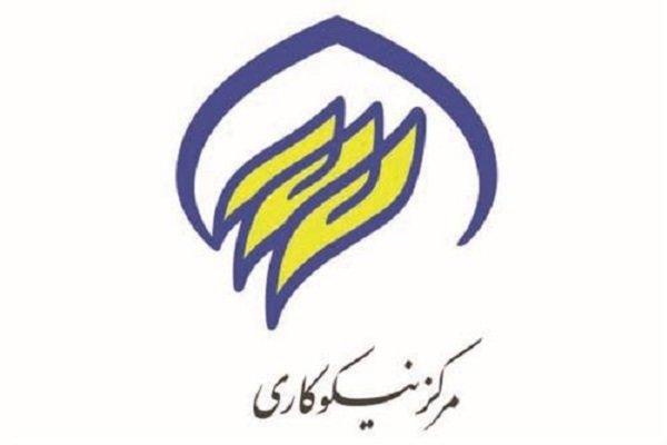 مراکز نیکوکاری همدان ۴.۳ میلیاردتومان به کمیته امداد کمک کرده اند