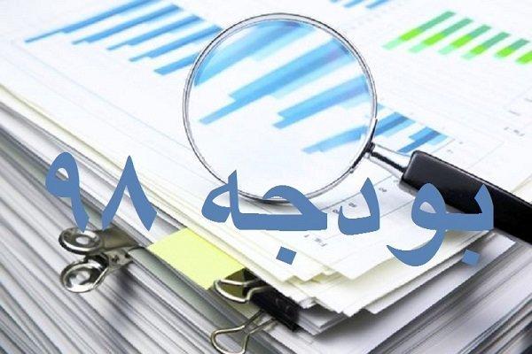 پیش بینی ۱۰۸۴ میلیارد تومان اعتبار برای طرح های ملی فارس
