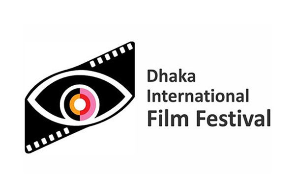 Four Iranian titles go to Dhaka Filmfest.