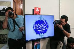اعلام آثار مستند و داستانی جشنواره «عمار»