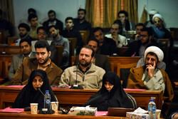 حضرت امام رضا (ع) اور ادیان کی گفتگو کےبین الاقوامی سمینار کا دوسرا مقدماتی اجلاس