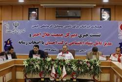 اجرای ۲۲۶۰ طرح در سیستان و بلوچستان توسط ستاد اجرایی فرمان امام