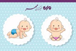 محبوبترین اسامی ایرانی در ۱۰۰ سالاخیر
